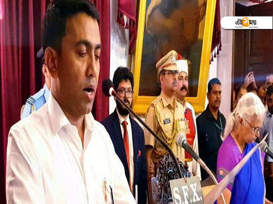 Goa BJP Lawmakers Moved To Resort Ahead Of Floor Test Today, CM Pramod Sawant confident of victory