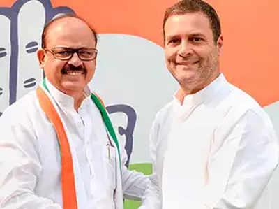 कांग्रेस नेता तारिक अनवर और राहुल गांधी (फाइल फोटो)