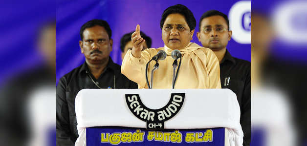 BSP चीफ मायावती नहीं लड़ेंगी लोकसभा चुनाव