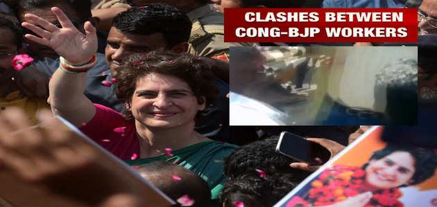 UP: प्रियंका गांधी की रामनगर यात्रा के दौरान कांग्रेस और BJP कार्यकर्ताओं के बीच झड़प