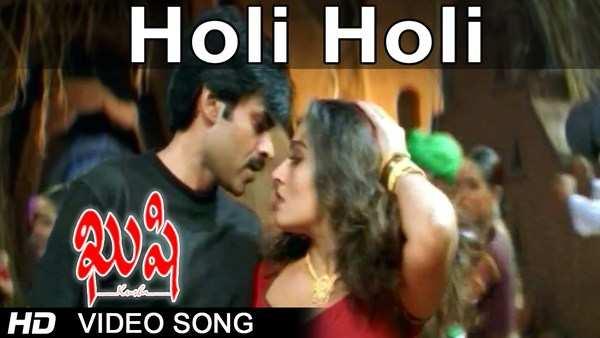 holi song in kushi movie