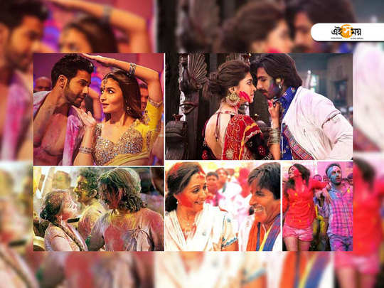holi 2019: bollywood stars wish their fans a happy and safe holi