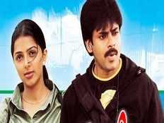 kushi movie holi song lyrics