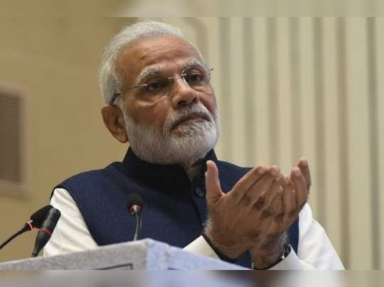 narendra modi apologised to all guards for the phrase chowkidar chor hai