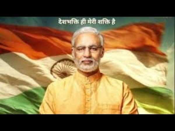 watch official trailer of pm narendra modi