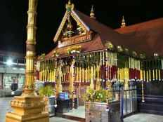 sabarimala temple festival conclude today