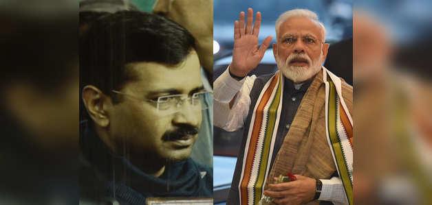 अरविंद केजरीवाल ने PM नरेंद्र मोदी के 'चौकीदार' अभियान पर साधा निशाना