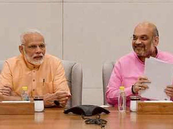 आम चुनाव 2019ः बीजेपी की पहली लिस्ट में कटे इनके नाम