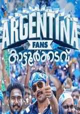 kalidas jayaram aishwarya lekshmi starrer argentina fans kaattoorkadavu movie review rating