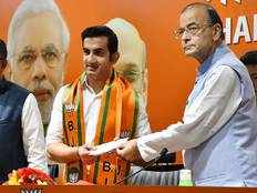 lok sabha elections 2019 indian former cricketer gambhir joins bharatiya janata party