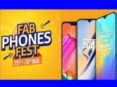 amazon fab phones fest between 25th 28th march lowest price discount on samsung redmi oppo one plus