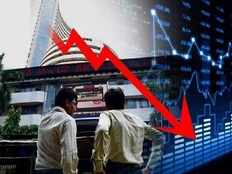 sensex nifty share market closing updates march 22nd nifty ends below 11500 sensex falls 222 points