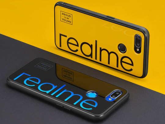 Realme Mobile Bonanza Sale: सस्ते में खरीदें रियलमी 3, रियलमी U1 और रियलमी 2 प्रो