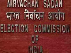 prohibition on video confrencing for minister chief minister and political workers during loksabha election