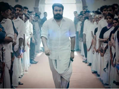 Image result for lucifer malayalam