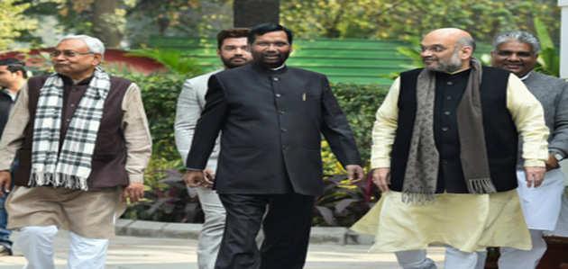 लोकसभा चुनाव 2019: बिहार में एनडीए ने जारी की सूची, रवि शंकर प्रसाद पटना साहिब से लड़ेंगे