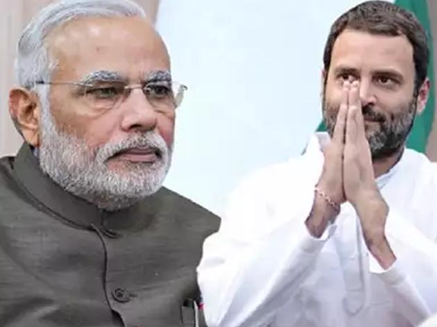 पीएम मोदी और राहुल गांधी (फाइल फोटो)