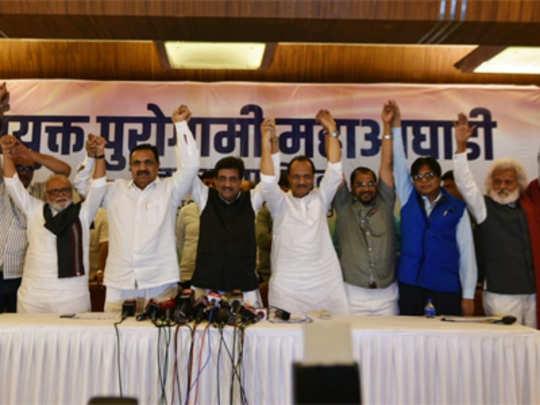 congress-led-grand-alliance