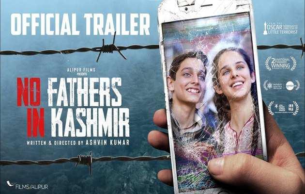 ऑफिशल ट्रेलर: नो फादर्स इन कश्मीर