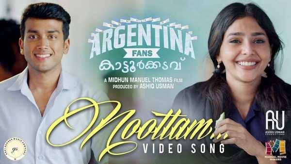 argentina fans kaattoorkadavu nottam video song