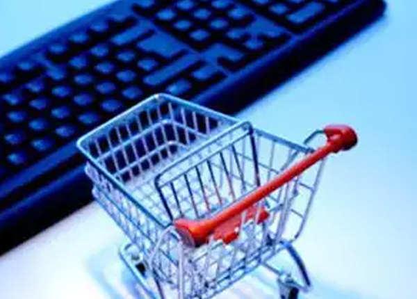 डिजिटल मार्केटिंग
