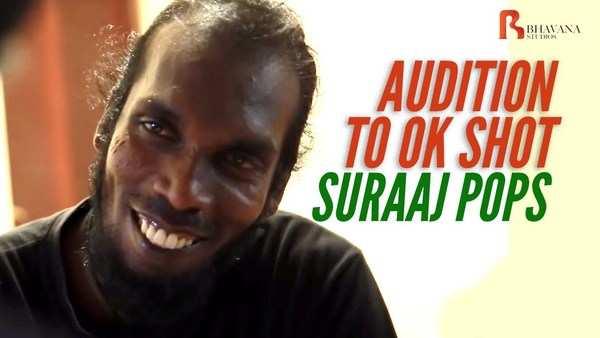 suraaj pops audition to ok shot kumbalangi nights