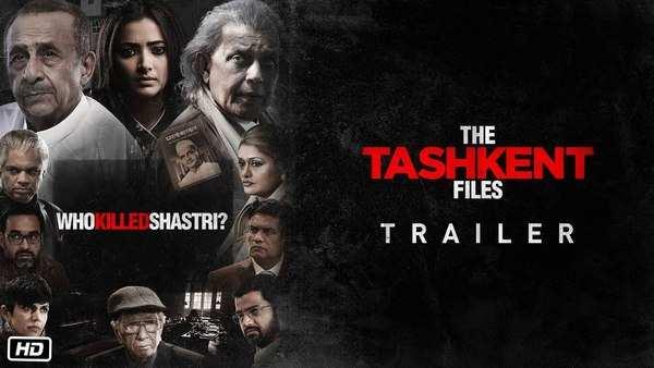 the tashkent files official trailer vivek agnihotri