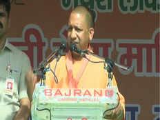 yogi adityanath lashed out at mahagathbandhan in mathura rally