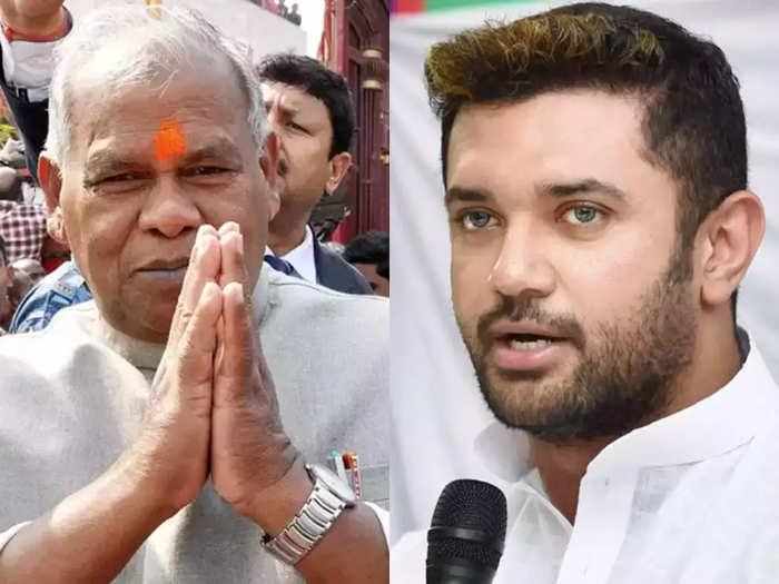 जीतन राम मांझी और चिराग पासवान (फाइल फोटो)