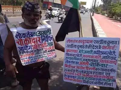साइकिल से एक शख्स बैतूल से आएगा दिल्ली, चुनाव खर्च को नियंत्रित करने की मांग