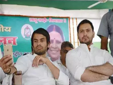 know the benefits and challenges for lalu yadav party rjd in 2019 lok sabha polls
