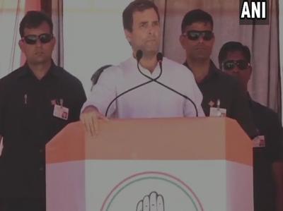 राहुल ने पीएम पर बोला हमला