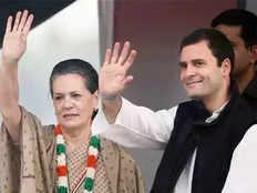 40 congress leaders including sonia rahul and priyanka will campaign in chhattisgarh