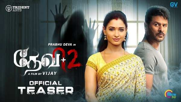 devi 2 official teaser prabhu deva tamannaah