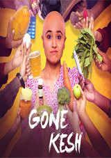 gone kesh movie review in hindi