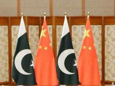 पाकिस्तान और चीन के ध्वज (प्रतीकात्मक तस्वीर)