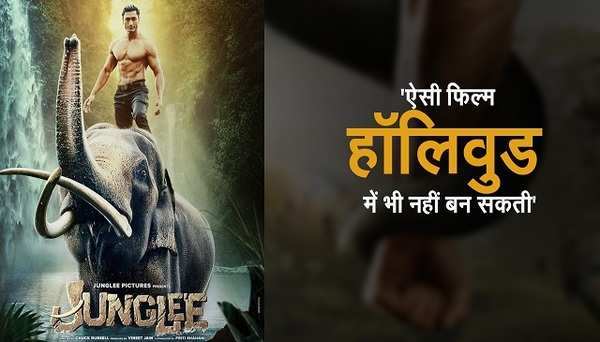 vidyut jammwal and chuk russell interview on their movie junglee