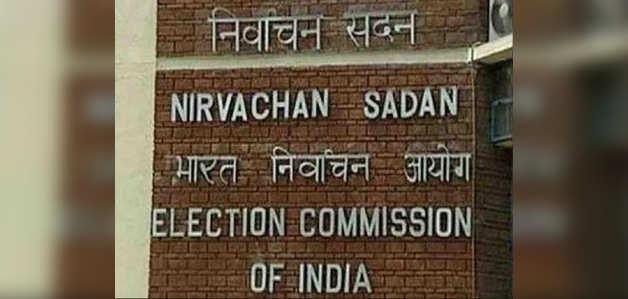 इलेक्टोरल बांड और कॉरपोरेट फंडिंग की सीमा हटाने पर EC ने दिया बयान