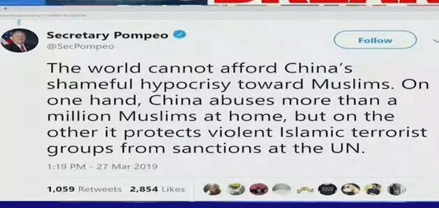 जैश पर बैन: अमेरिका के चीन के दोहरेपन के खिलाफ सख्त बोल