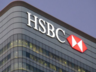 hsbc invites applications for the recruitment of trainee software engineer posts apply here