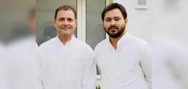 बिहार: महागठबंधन में कांग्रेस ने खुलकर जाहिर की नाराजगी