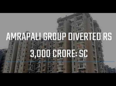 सुप्रीम कोर्ट में ऑडिटर्स ने दाखिल की रिपोर्ट, आम्रपाली ग्रुप ने की घर खरीदारों के 3000 करोड़ रुपये की हेराफेरी