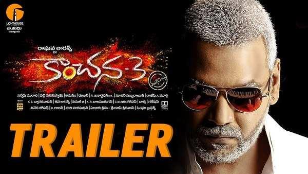 kanchana 3 telugu official trailer raghava lawrence