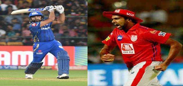 IPL 2019: मुंबई इंडियंस, किंग्स इलेवन पंजाब का आज मोहाली में आमना-सामना