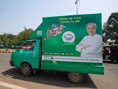 2000 में ओडिशा के सीएम बने थे नवीन पटनायक