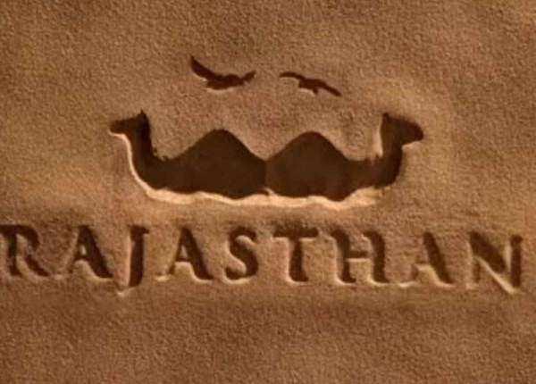 स्थापना दिवस पर जानें राजस्थान की अनसुनी बातें