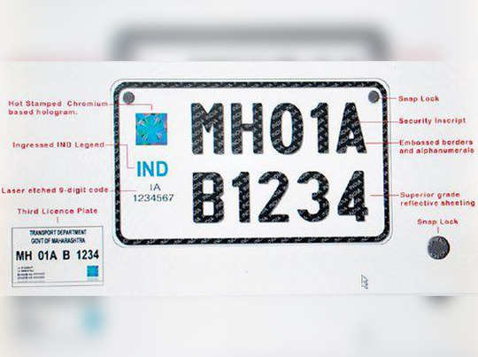 high-security-number-plate