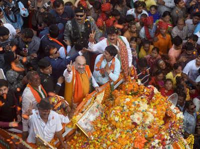लोकसभा चुनाव 2019: अमित शाह गांधीनगर से भरेंगे नामांकन