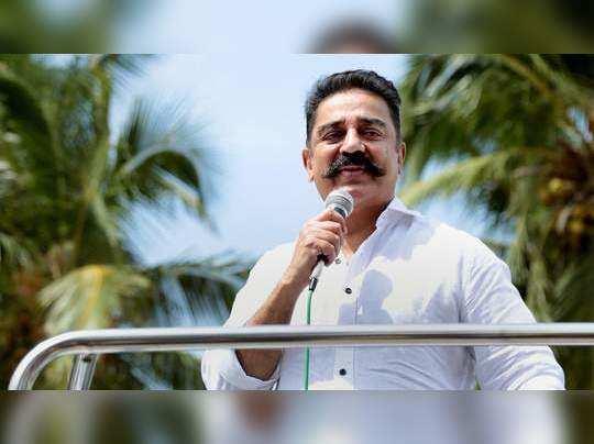 Kamal Haasan HD