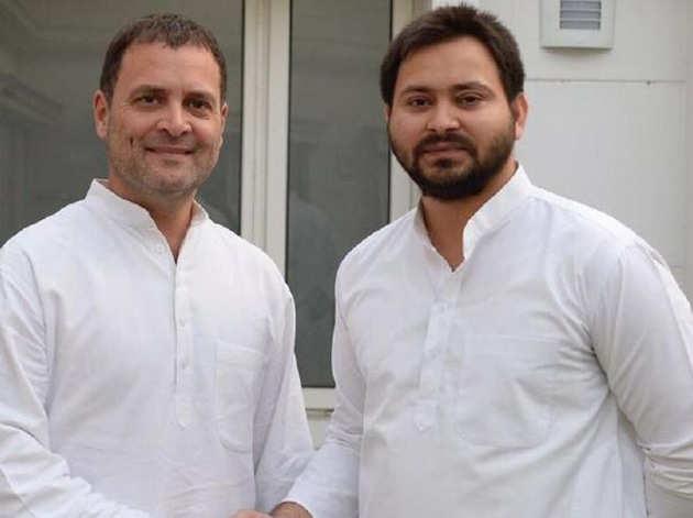 फाइल फोटो: राहुल और तेजस्वी